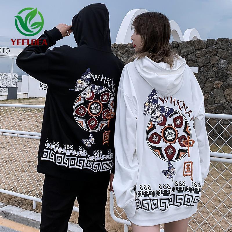 2020 diseño de bordado estilo chino de Hip Hop de los hombres con capucha del invierno Ropa de Calle de gran tamaño sueltos Top C1115