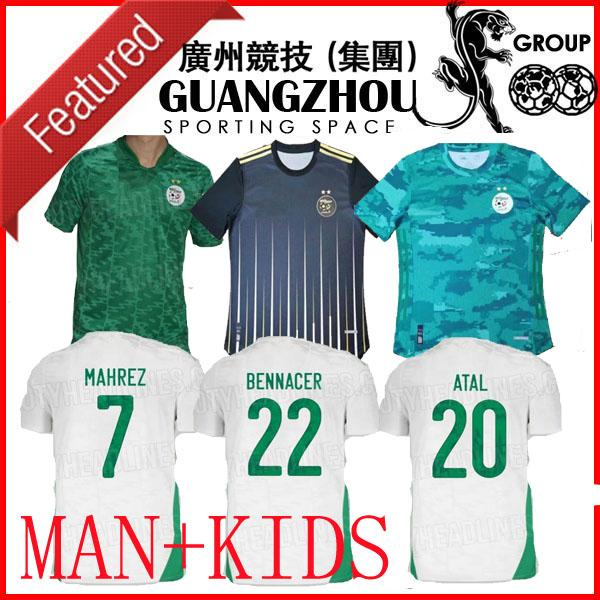 2020 2021 Algérie Mahrezz Two Star Soccer Jerseys 20 21 Kids Atal Enfants Slimani Brahimi Accueil Bennacer Chemises de football Maillot de pied Uniformes
