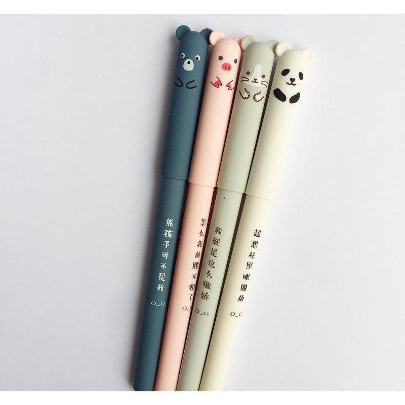 Animali dei cartoni animati Penna cancellabile 0.35mm carino Panda Cat Magic Pens Kawaii Gel Pens per la scuola Scrittura Novità Stat Jllfte Ladyshome
