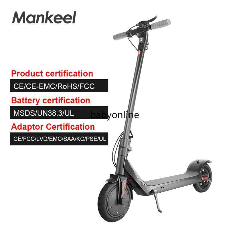 ManKeel EU SRock 36V 350W 8.5 인치 휴대용 및 접이식 전기 스쿠터 LED 디스플레이 빠른 배달 3-7 일 MK042