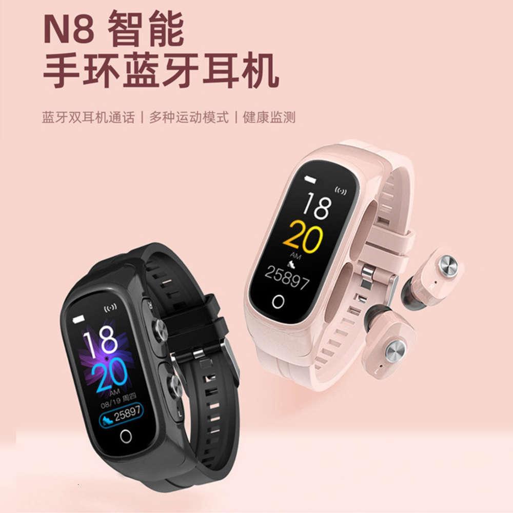 N8 Smart Armband Bluetooth Headset Zwei in einem Multifunktions-Herzfrequenz Gesundheitsschlafüberwachung für Jungen und Mädchen