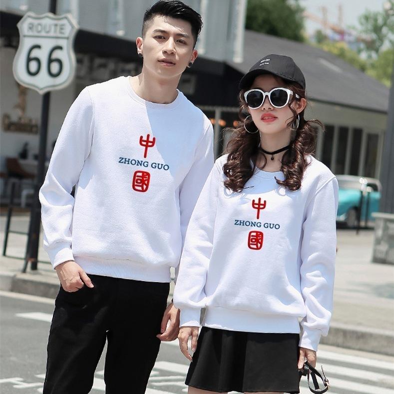 Tiktok Live Net Red Lovers, China Fashion Ricamo, Giacca da donna in stile cinese Uomo e maniche lunghe invernali