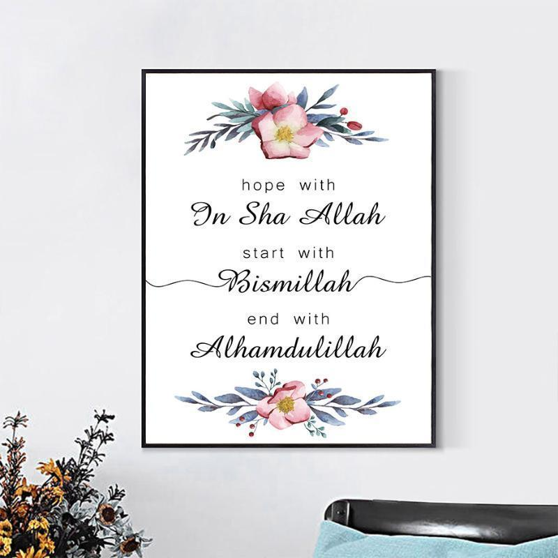 Start With Bismillah Islamic Quotes Muslim Poster Canvas Painting Floral Print Wall Art Picture for Living Room Home Decorations1