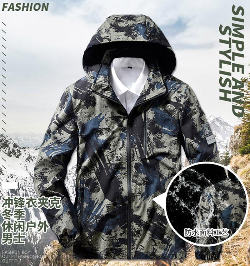 Gran tamaño 7xl 8xl Militar táctico camuflaje chaqueta hombres ejército a prueba de viento softshell chaqueta hombre capucha capa lluvia ropa exterior ropa