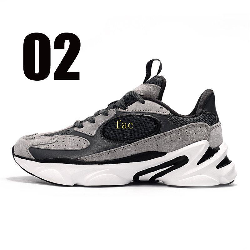 2021 Treeperi Fashion Chunky 5.0 Zapatillas para correr US 8 EUR 41.5 Negro gris para zapatillas de deporte para hombres