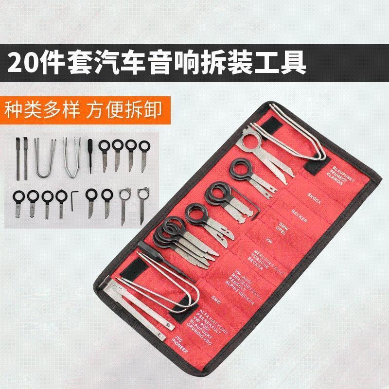 PCS Haut-parleur de voiture Démontage Outil Set Set Auto Stéréo Touches radio Supprimer J6PD Professional Main Set