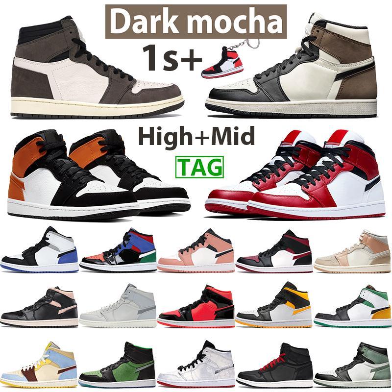 Высокая темная Mocha Travis Scotts Jumpman 1 Баскетбольные туфли 1s Мужские кроссовки Глиняные Зеленые середины Милана UNC Chicago Белый черный Королевский тренажерный зал Красный тренажер