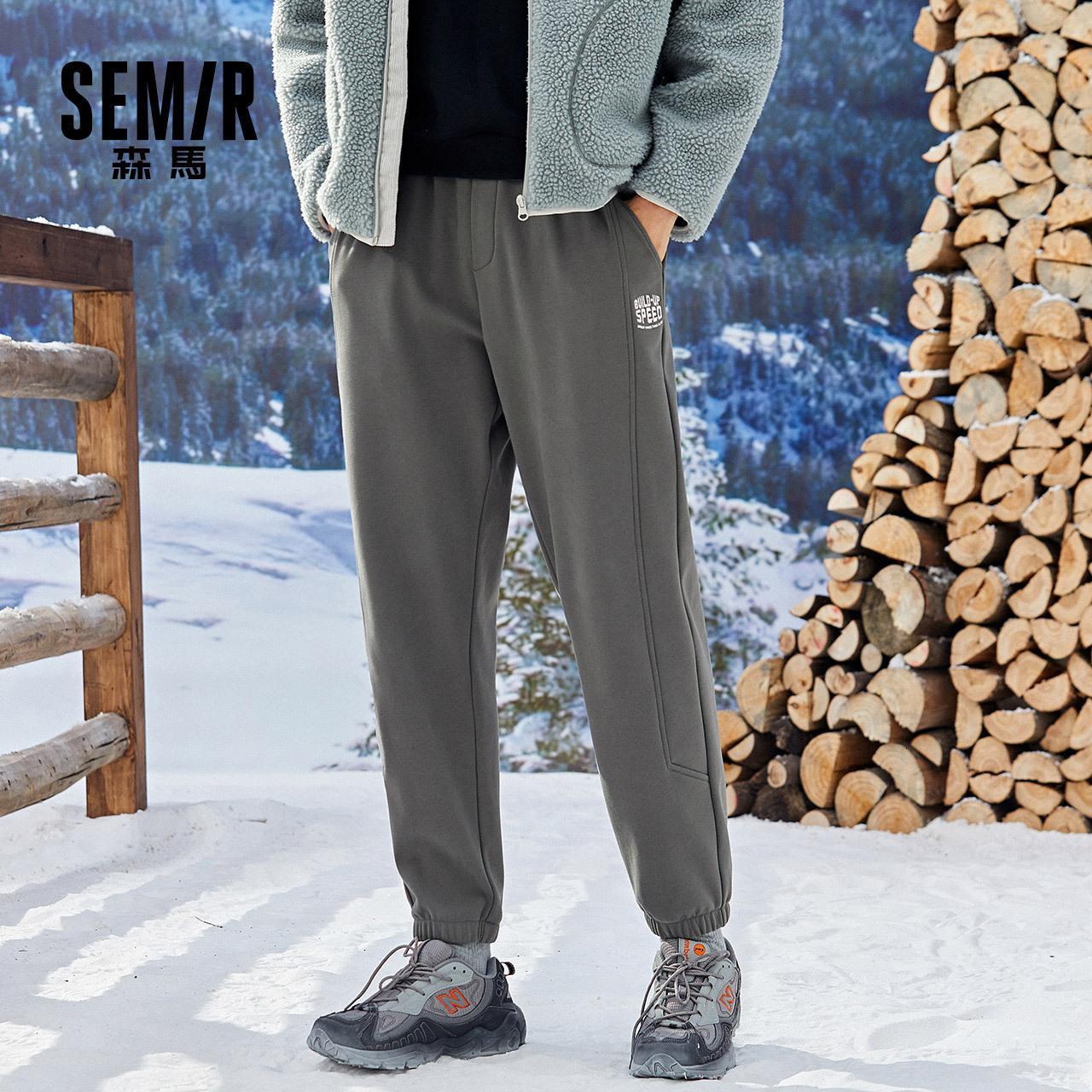 Мужские осенние брюки зима Плюшевые спортивные брюки мужские Корейский моды повседневные брюки