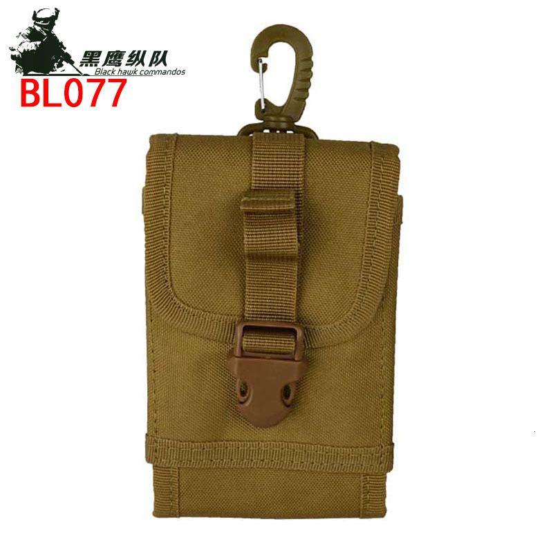 Открытый камуфляж Мобильный телефон Многофункциональный маленький плечо Sundry талия сумка