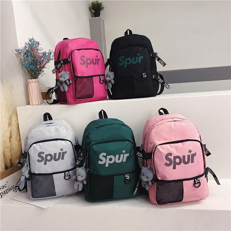 Школьная сумка в начале школы