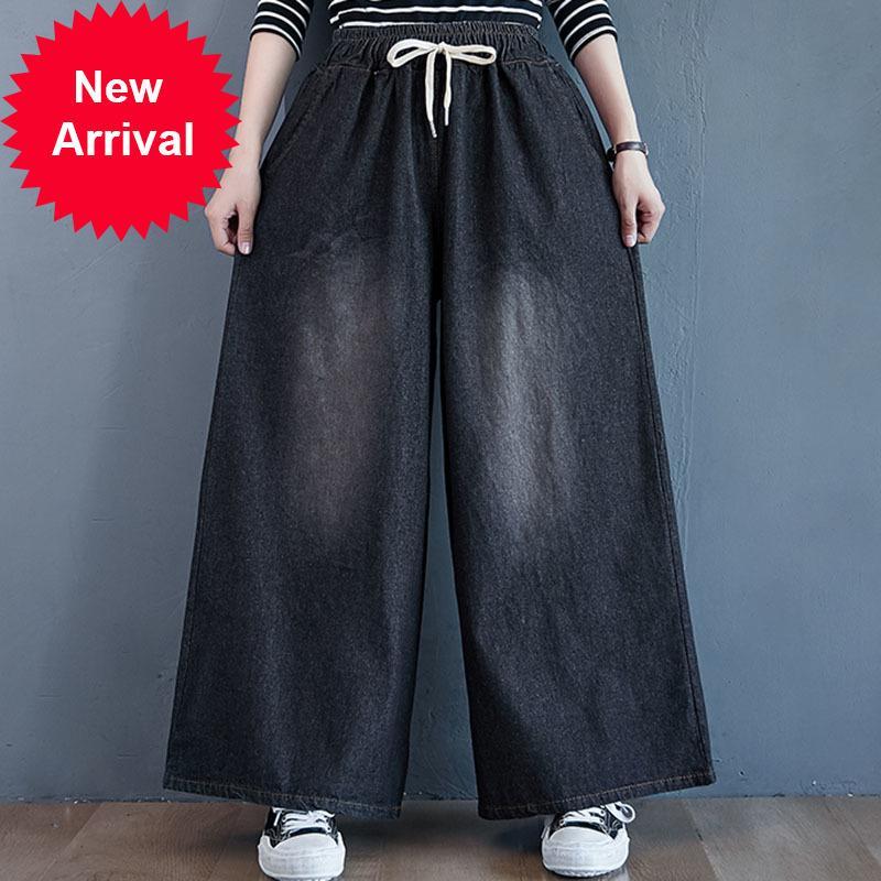 Женщина джинсы высокая талия одежда широкая нога джинсовая одежда синяя уличная одежда старинное качество 2020 малая мода прямые брюки FC440