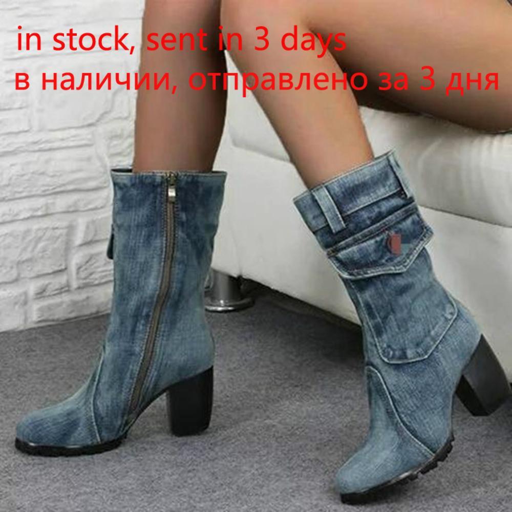 مثير جان المرأة منتصف العجل سستة عالية كعب المرأة أنيقة الجينز أحذية السيدات الدينيم التمهيد أنثى أحذية رعاة البقر 2019 جديد