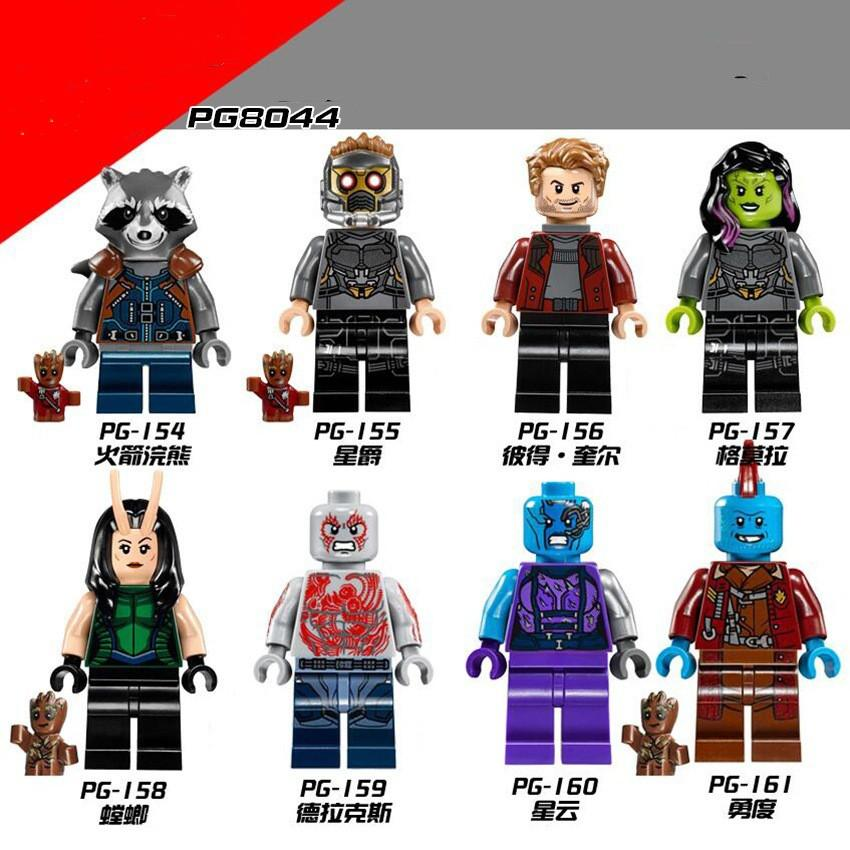 Building blocks superhero Peter Quill Star Guardian of the Galaxy Assembled minifigure toy for kid adult action gift