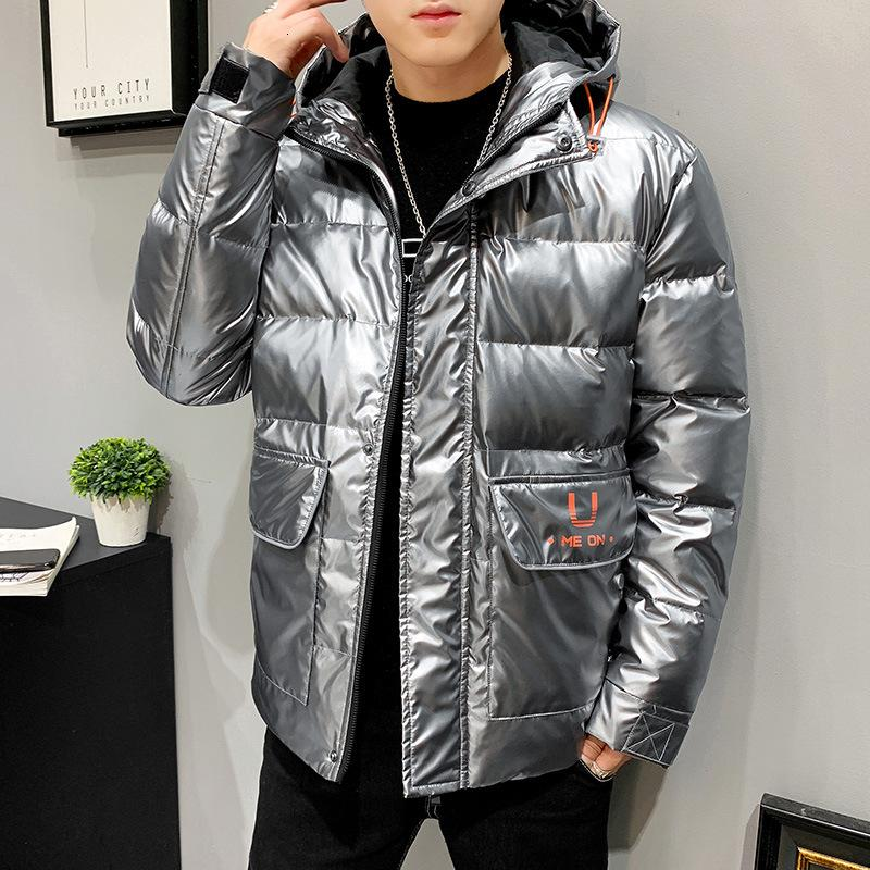 Корейская куртка 2020 зима белая утка вниз легкий теплый с капюшоном утолщенные модные мужские пальто