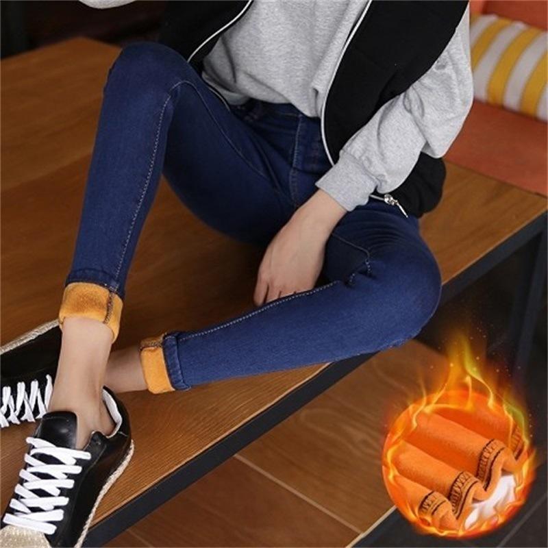 Frauen Svokor Warme Samtstrumpfhose, dicke Wolljeans, koreanischer Stil, 2020