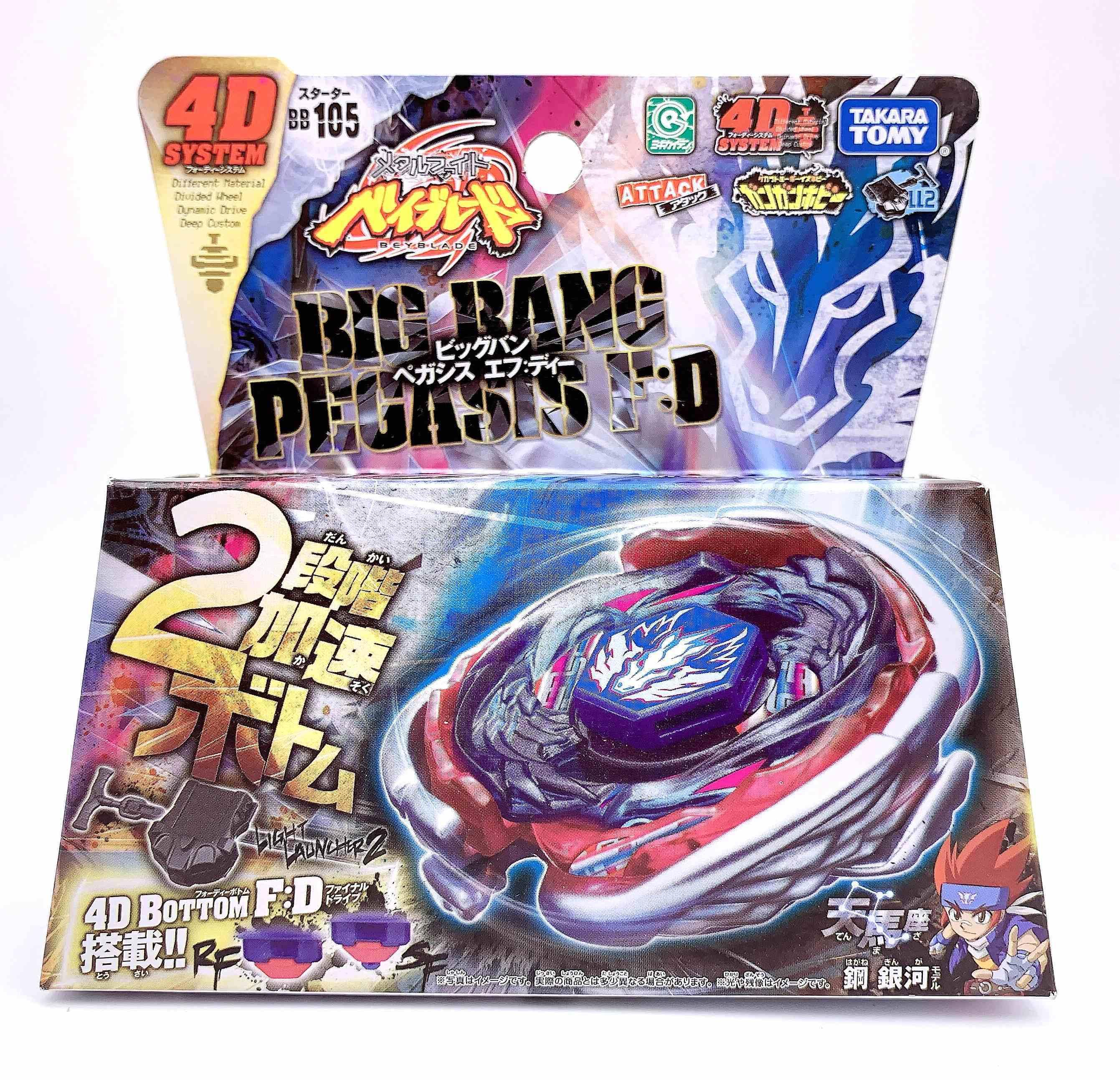 Takara Tomy Beyblade BB105 Big Bang Pegasis Q1122