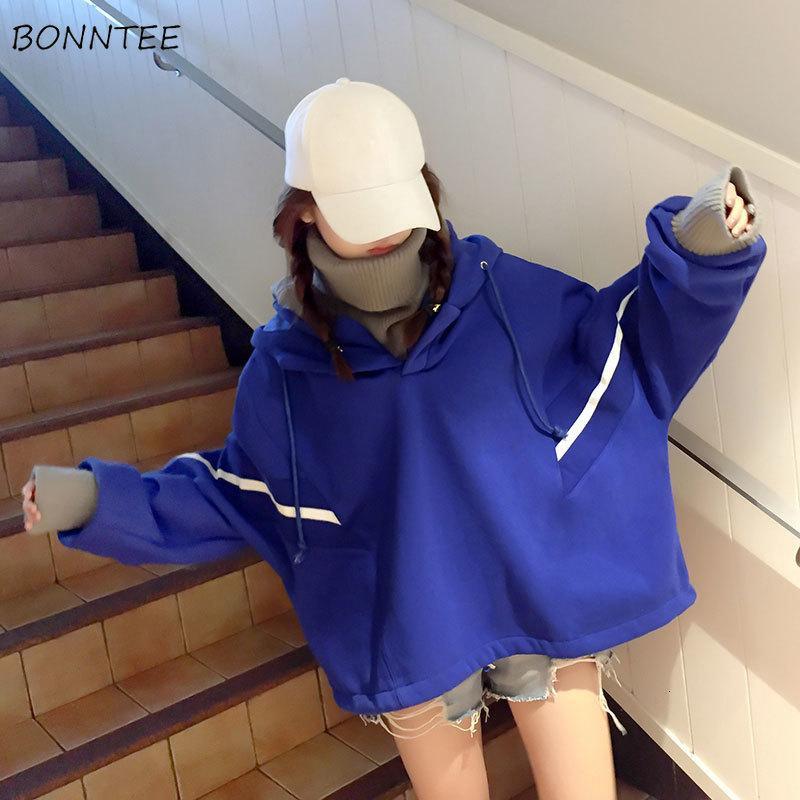 Hoodies Frauen Trendy Casual Koreanischer Stil Mit Kapuze Verdickung Tägliche Damen Kleidung Studenten Streetwear Herfst Chic