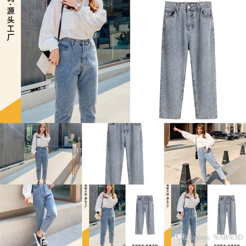 zrrv pantalones de cintura pantalones vaqueros azul dama novio den casual lápiz alto coreano calle vintage pantalones denim damas jeans jeans para