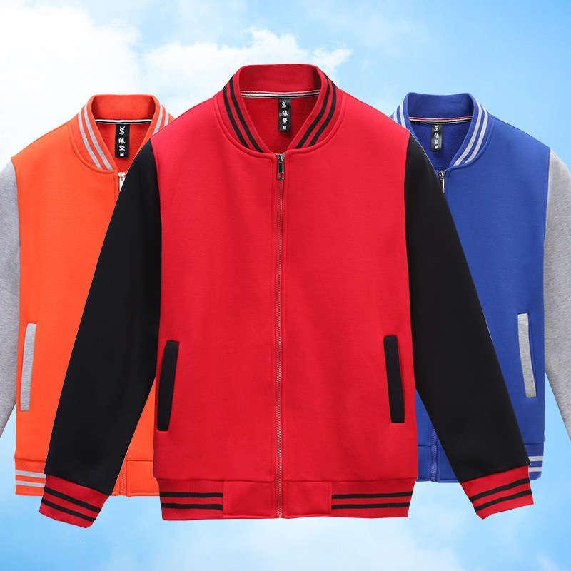 Yuanshu 791 manga comprida anunciando camisa escola empreendimento equipe roupas imprimir outono e inverno suéter masculino uniforme de beisebol