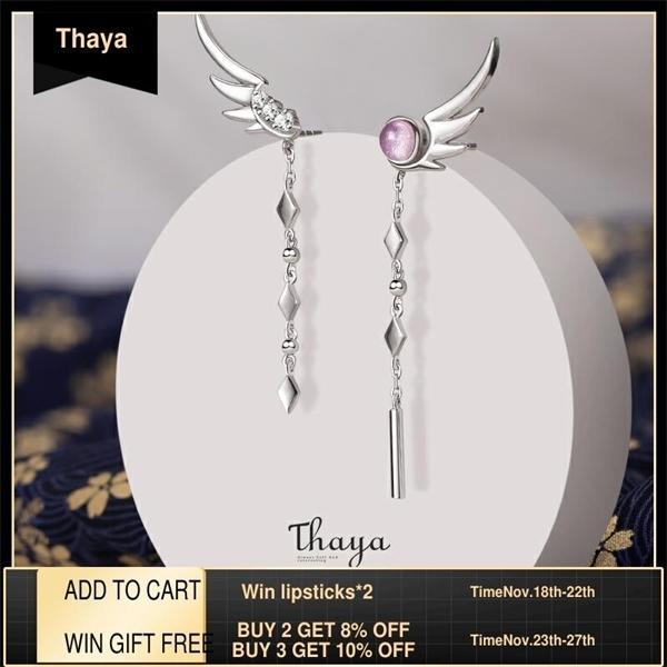 Thaya Tassel Real 925 стерлингового серебра стерлингов стерлингов, перо высокого качества японский стильный для женщин серьги тонкий доверие Q1121