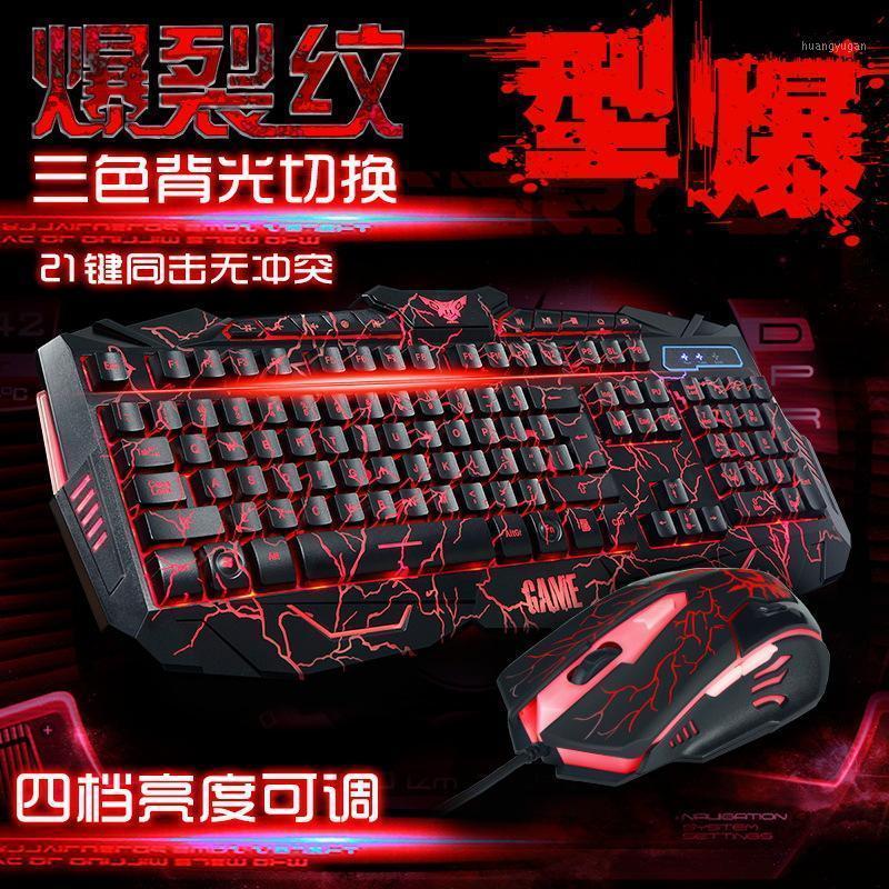 Inglés Pollo E-Sports Game USB Conjunto de teclado con cable y ratón Ráfaga de retroiluminación1