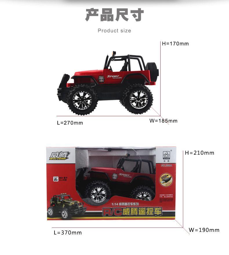 Высокоскоростной детский дистанционный контроль электрический игрушечный автомобиль 201218