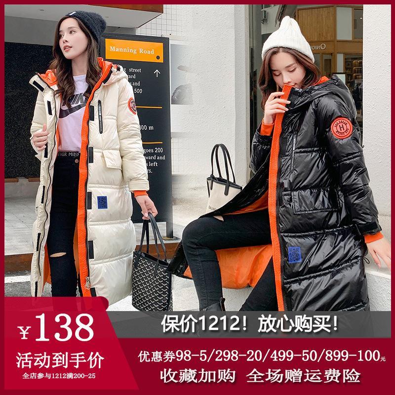 Lavagem de rosto brilhante livre de algodão acolchoado jaqueta feminina 2020 novo comprimento médio sobre joelho coreano solto leve casaco