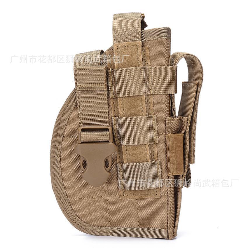 Военные многофункциональные HOMSER CS Полевое тактическое оборудование Невидимая талия монтируемая пистолетная сумка AJVW