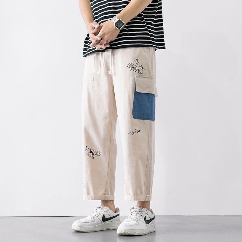 Privathinker Komik Baskılı Erkekler Harem Pantolon Koreli erkek Casual Düz Pantolon Streetwear Adam Gevşek Pantolon Pantolon 201118