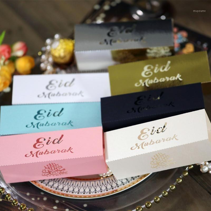 50 stücke Eid Mubarak Candy Dragee Box Bevorzugung Ramadan Geschenkboxen Islamic Muslim Happy al-Fitr Event Party Supplies1
