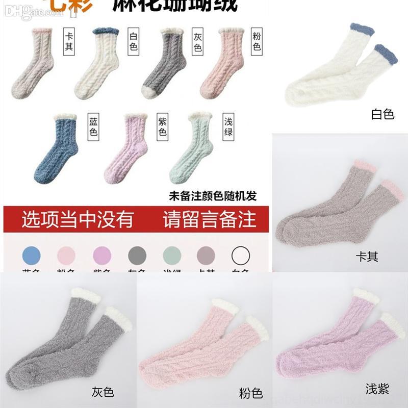 UTM Peonfly японская мода мужская комбинированная смешная носок хлопок осень и зима длинные носки мужские набор красочных носок счастливого свадьба