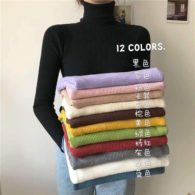 11 Renk Kaliteli Çekirdek Spun İplik Dibe Gömlek Sonbahar Kış Çok Yönlü Yüksek Boyun Kazak Top İnce Örgü Kadın