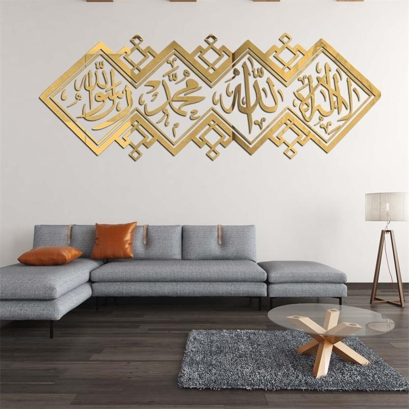 Muslim Stickers Islamic Acrylic Mirror 3D Wall Sticker Mural Living Room Wall Decal Self-adhesive Decoration Home Decor 201130