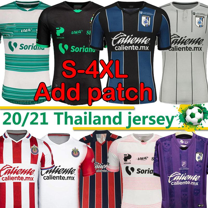 4XL Liga MX 2020 2021 كرة القدم جيرسي Camisetas de Fútbol Club Santos Laguna DePortivo Guadalajara Chivas Queretaro FC MEN KITS كرة القدم قميص
