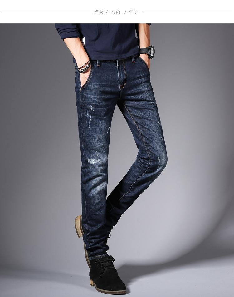 Jeans profonds jeans pieds la bibliothèque Han édition cultiver sa morale paragraphe montrent un pantalon extensible à jambe mince