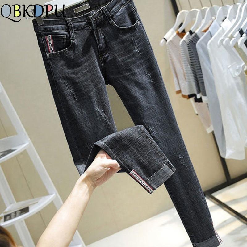 Женские джинсы-джинсы мама плюс размер мытья тощий разорвал для женщин растягивающиеся толчок тонкий высокий талии карандашные брюки корейский повседневная уличная одежда