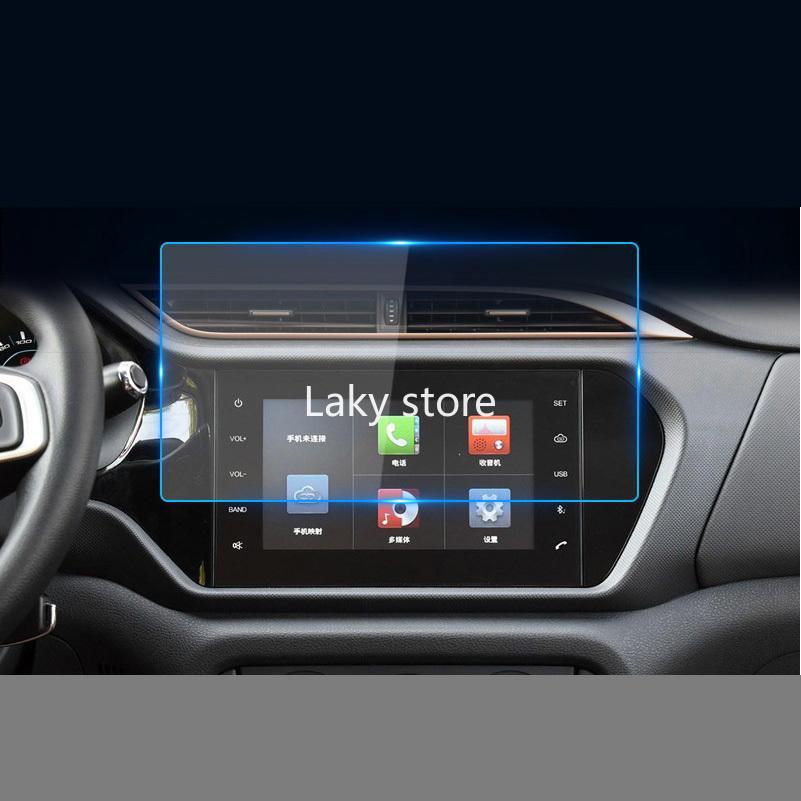 Película de acero de navegación de automóviles GPS para Chery Tiggo 3 2016 2018 2020 Central Control LCD Pantalla LCD Vidrio Templado HD Película protectora