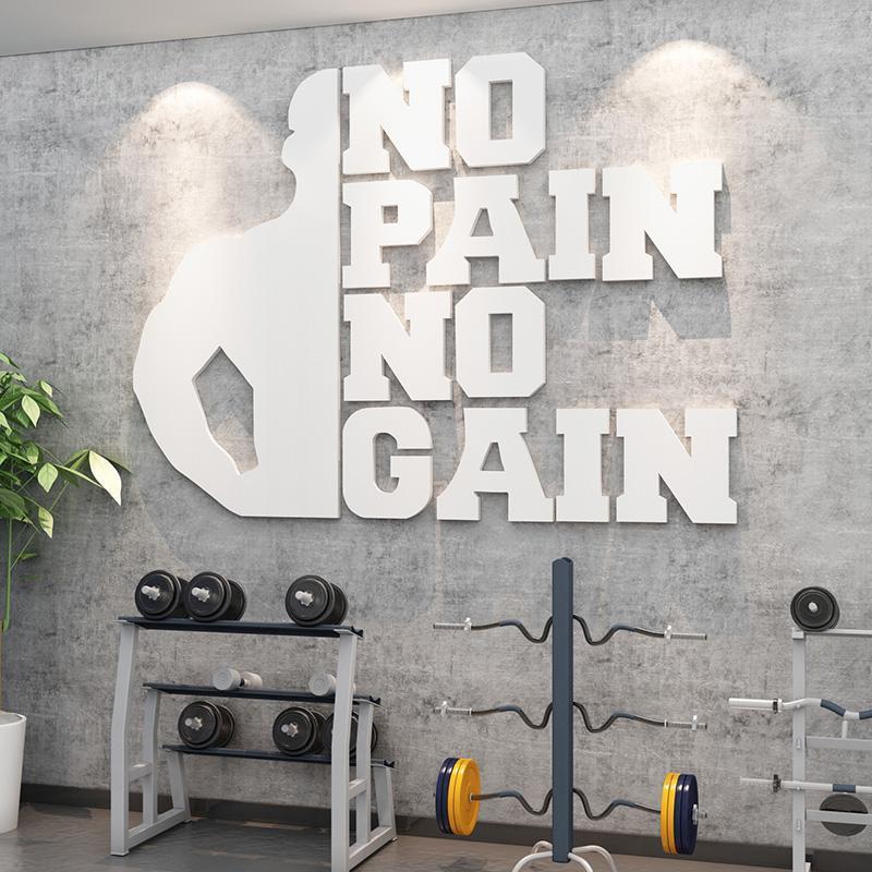 Ws176 creativo gimnasio cultura diseño de pared yoga gimnasio club incentivo eslogan acrylic3D decoración de pared