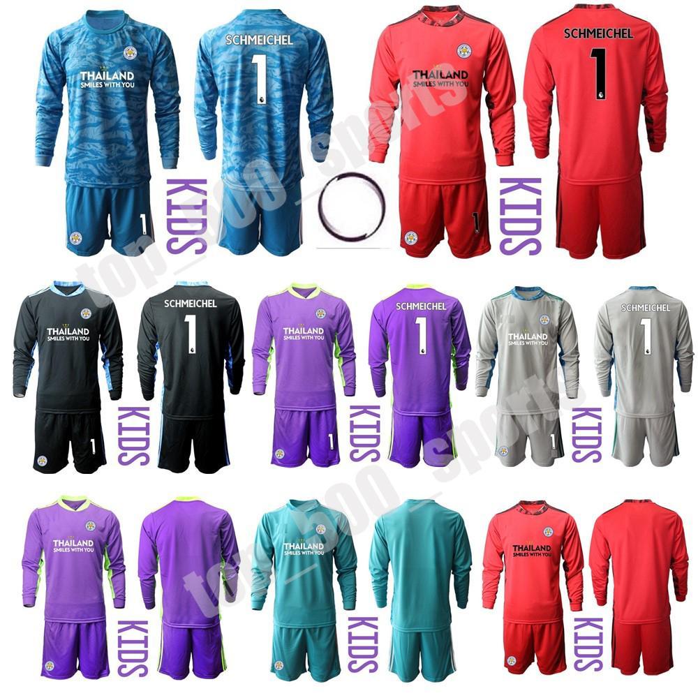 2020 2021 긴 소매 청소년 슈마이켈 (20 개) (21 개) 골키퍼 유니폼 어린이 키트 축구 1 카스퍼 슈마이켈 소년 병동 아동 골키퍼 유니폼 세트를 설정