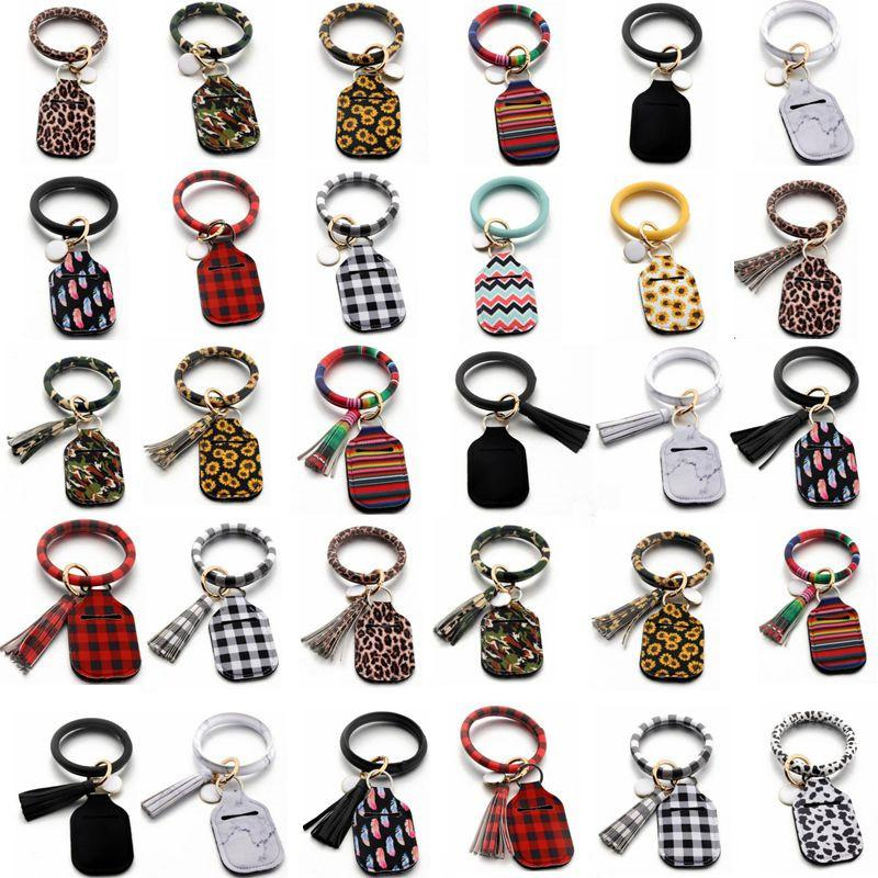 Sanitizer Holder Neoprene Hand Sanitizer Bottle Holder Lipstick Holders Lip Cover Handbag Keychain Suncreen Printing Chapstick Holde GWC4084