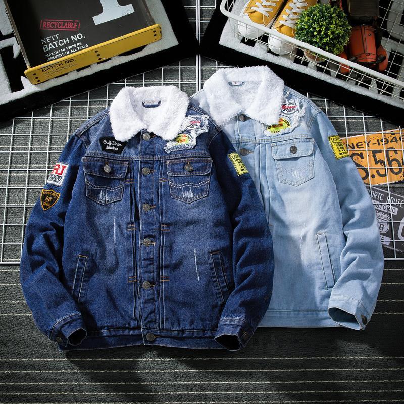 2021 Nouvelle nouvelle veste d'hiver à la mode Patchs d'épaisseur design HIP britannique Hommes de coton de coton à chaud 7B7L