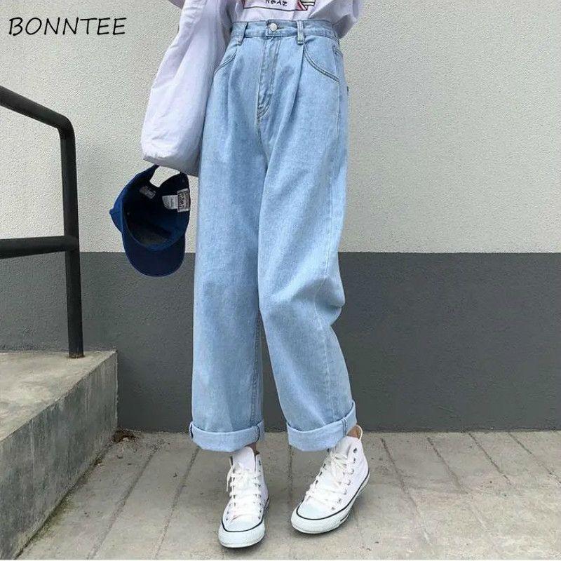 Jeans de mujer Trendy Demim Harajuku Pretty Simple Simple All-Fatter High Street Ropa femenina coreana Daily Preppy Womens Chic Caliente