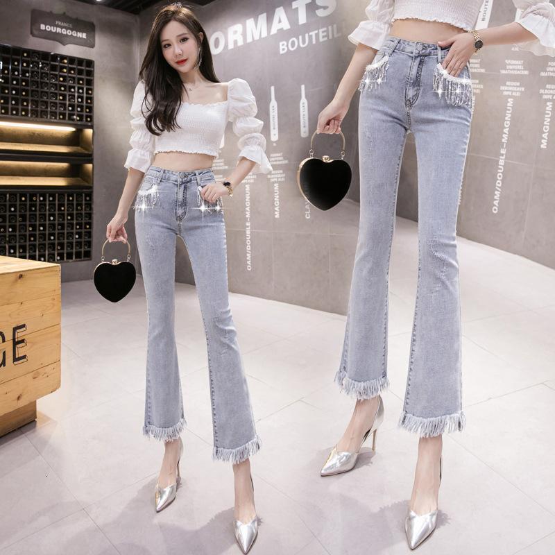 Jeans de cintura alta y delgados, desgaste de otoño de las mujeres, nuevos pantalones pequeños de brote en 2021
