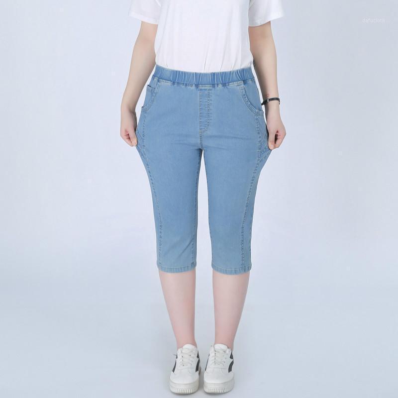 2xL-9XL Plus Größe Hohe Taille Jeans Frau Stretch Denim Hosen Weibliche Freizeithose Weibliche Sommer Jeans TA44671