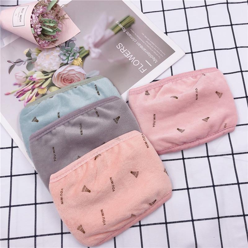 Store And Autumn Mask Windproof Mask Women's Flannel 2 Winter Yuan Thermal Wtast