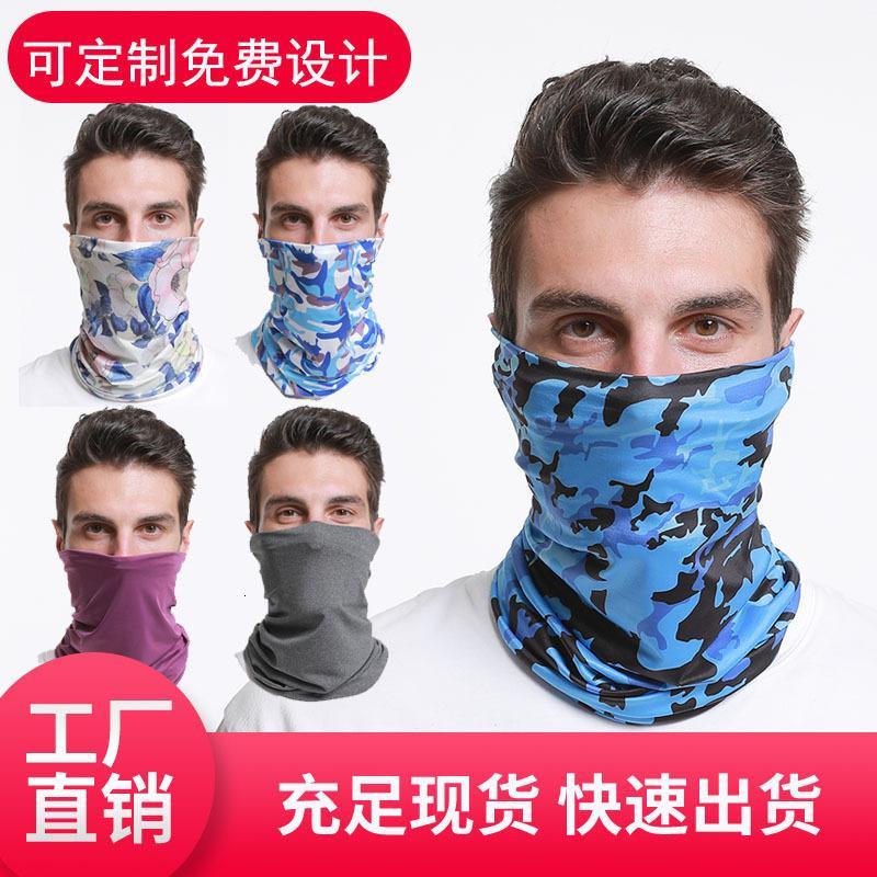 Продажа наружного горячего льда шелковая езда маска многофункциональный солнцезащитный крем и пыль