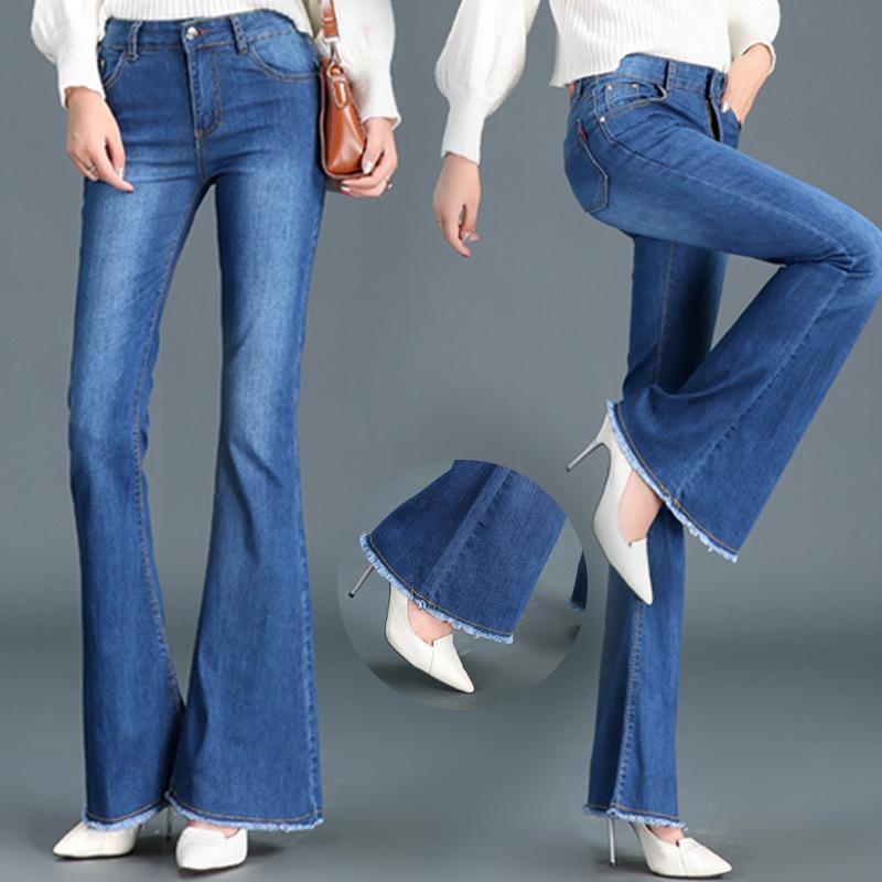 Kadın kot pantolon 2021 İlkbahar ve sonbahar yüksek bel kot pantolon, geniş bacaklar, pantolon, kalçalar, dipler