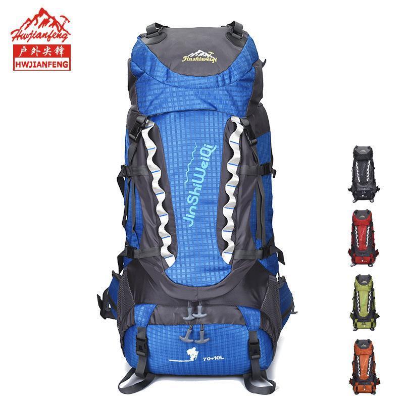 Сумки на открытом воздухе 80L водостойкий спортивный рюкзак туризм туризм мешок кемпинга туристический пакет альпинистые взбираясь осмотр достопримечательностей