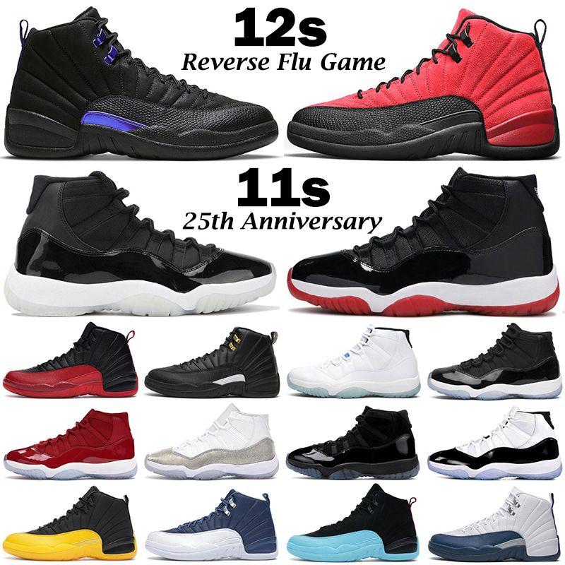 Nike Air Max Retro Jordan Shoes أحذية كرة السلة FIBA رمادي 12S 12 Nakeskinالأردنالرجعية الرجال عكسي تاكسي لعبة الكرة الملكي GYM RED الفرنسية الأزرق الكرز حذاء رياضة