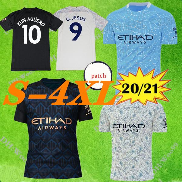 NCAA Manchester Soccer Jersey City XXXXXL 2021 Accueil Troisième Maillot de Foot Kun Aguero Mahrez 20 21 XXXL City Hommes Kit Kit Football Sh